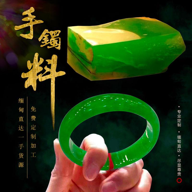 云南粜玉赌石网的翡翠饰品具有良好的保健作用缅甸翡翠原石编号如何编