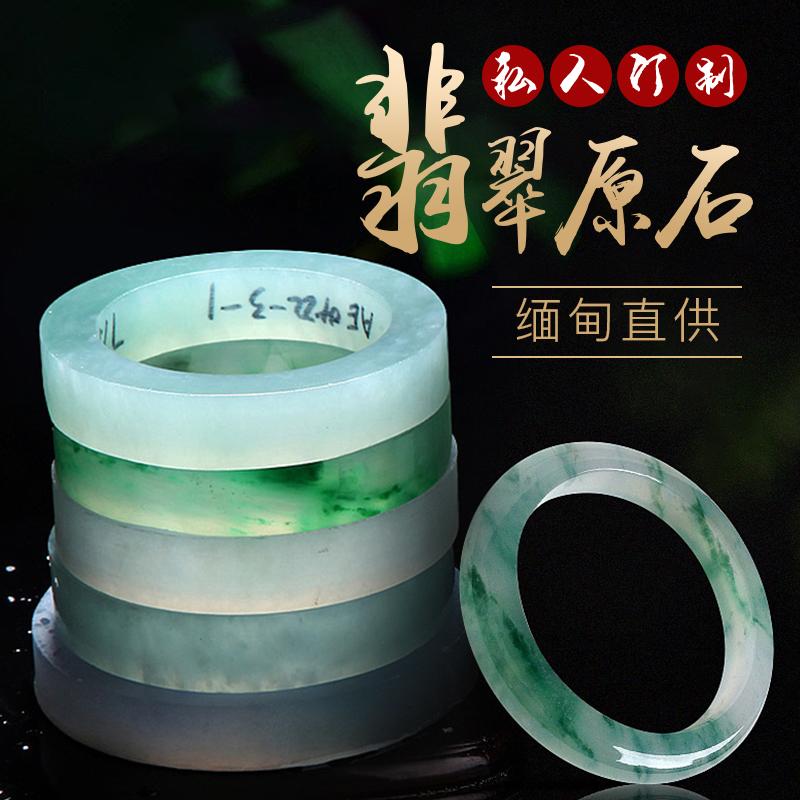 看过玻璃种翡翠手镯的价格才明白玻璃种翡翠为什么有价无市